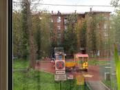 Квартиры,  Москва Студенческая, цена 17 000 000 рублей, Фото