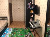 Квартиры,  Москва Чертановская, цена 9 200 000 рублей, Фото