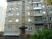 Квартиры,  Новосибирская область Новосибирск, цена 3 090 000 рублей, Фото