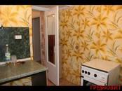 Квартиры,  Новосибирская область Обь, цена 1 350 000 рублей, Фото