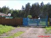 Квартиры,  Новосибирская область Болотное, цена 1 750 000 рублей, Фото