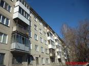 Квартиры,  Новосибирская область Новосибирск, цена 2 735 000 рублей, Фото