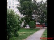 Квартиры,  Новосибирская область Новосибирск, цена 2 395 000 рублей, Фото