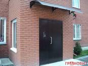 Квартиры,  Новосибирская область Новосибирск, цена 2 010 000 рублей, Фото
