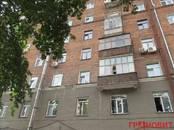 Квартиры,  Новосибирская область Новосибирск, цена 6 800 000 рублей, Фото