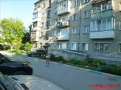 Квартиры,  Новосибирская область Новосибирск, цена 1 620 000 рублей, Фото