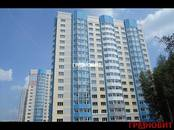 Квартиры,  Новосибирская область Новосибирск, цена 2 625 000 рублей, Фото