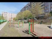 Квартиры,  Новосибирская область Новосибирск, цена 3 770 000 рублей, Фото