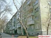 Квартиры,  Новосибирская область Новосибирск, цена 665 000 рублей, Фото