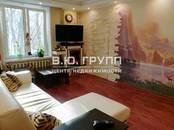 Квартиры,  Москва Кантемировская, цена 7 990 000 рублей, Фото