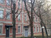 Квартиры,  Москва Тульская, цена 8 600 000 рублей, Фото