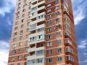 Квартиры,  Краснодарский край Краснодар, цена 2 569 000 рублей, Фото