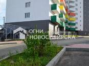 Квартиры,  Новосибирская область Новосибирск, цена 1 910 000 рублей, Фото
