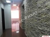 Офисы,  Краснодарский край Краснодар, цена 7 000 000 рублей, Фото