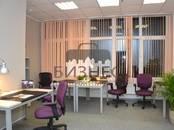 Офисы,  Москва Университет, цена 312 500 рублей/мес., Фото