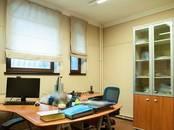 Офисы,  Москва Кропоткинская, цена 330 184 рублей/мес., Фото