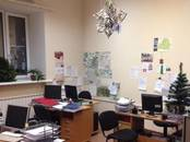 Офисы,  Москва Третьяковская, цена 319 995 рублей/мес., Фото