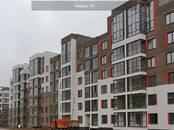 Квартиры,  Московская область Мытищи, цена 2 270 000 рублей, Фото