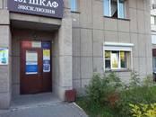 Офисы,  Новосибирская область Новосибирск, цена 32 110 рублей/мес., Фото