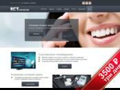 Интернет-услуги Web-дизайн и разработка сайтов, цена 3 500 рублей, Фото