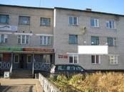 Офисы,  Алтайский край Другое, цена 1 500 000 рублей, Фото