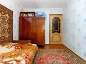 Квартиры,  Новосибирская область Новосибирск, цена 2 480 000 рублей, Фото