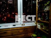 Квартиры,  Москва Молодежная, цена 10 000 000 рублей, Фото