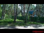Квартиры,  Новосибирская область Бердск, цена 2 800 000 рублей, Фото