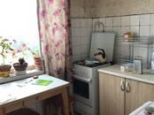 Квартиры,  Москва Южная, цена 6 500 000 рублей, Фото