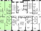 Квартиры,  Москва Октябрьское поле, цена 23 020 000 рублей, Фото