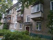 Квартиры,  Московская область Люберецкий район, цена 2 599 000 рублей, Фото