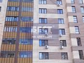 Квартиры,  Московская область Одинцово, цена 5 150 000 рублей, Фото