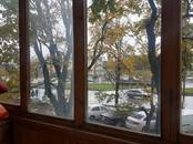 Квартиры,  Москва Аннино, цена 8 850 000 рублей, Фото