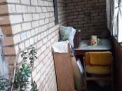 Квартиры,  Москва Речной вокзал, цена 7 300 000 рублей, Фото