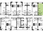 Квартиры,  Московская область Балашиха, цена 4 060 773 рублей, Фото
