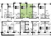 Квартиры,  Московская область Балашиха, цена 3 757 510 рублей, Фото