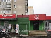Офисы,  Московская область Химки, цена 83 500 000 рублей, Фото