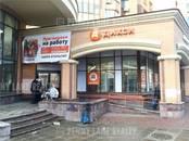 Здания и комплексы,  Москва Римская, цена 220 000 069 рублей, Фото