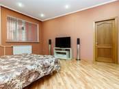 Квартиры,  Новосибирская область Бердск, цена 6 000 000 рублей, Фото