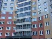 Квартиры,  Московская область Подольск, цена 4 650 000 рублей, Фото