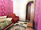 Квартиры Крым, цена 17 000 рублей/мес., Фото