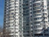 Квартиры,  Москва Новые черемушки, цена 11 500 000 рублей, Фото