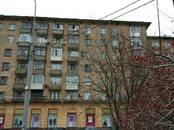 Квартиры,  Москва Университет, цена 18 000 000 рублей, Фото
