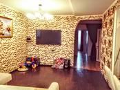 Квартиры,  Московская область Дубна, цена 6 600 000 рублей, Фото