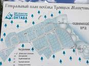 Земля и участки,  Московская область Сергиево-посадский район, цена 590 000 рублей, Фото