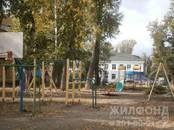 Квартиры,  Новосибирская область Новосибирск, цена 2 779 000 рублей, Фото