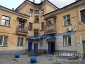 Квартиры,  Новосибирская область Новосибирск, цена 2 781 000 рублей, Фото
