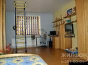 Квартиры,  Новосибирская область Бердск, цена 4 150 000 рублей, Фото