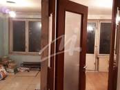 Квартиры,  Москва Беляево, цена 5 250 000 рублей, Фото