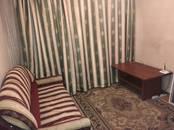 Квартиры,  Московская область Королев, цена 2 850 000 рублей, Фото